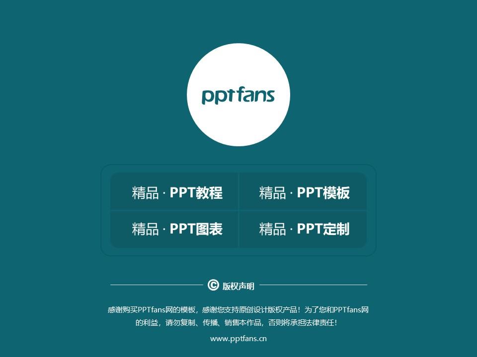 山东经贸职业学院PPT模板下载_幻灯片预览图38