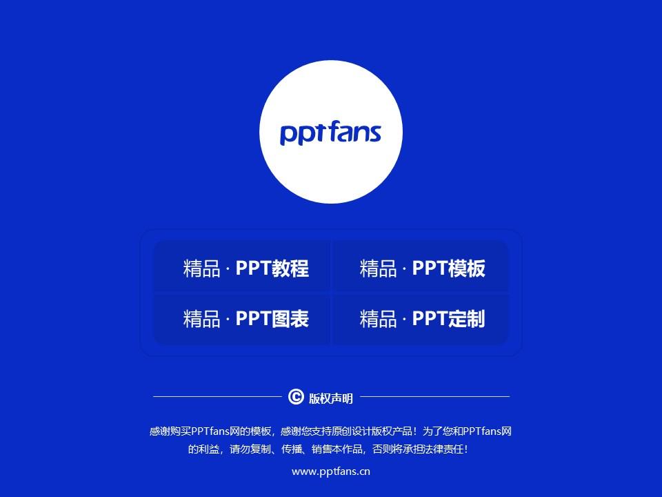 青岛港湾职业技术学院PPT模板下载_幻灯片预览图38