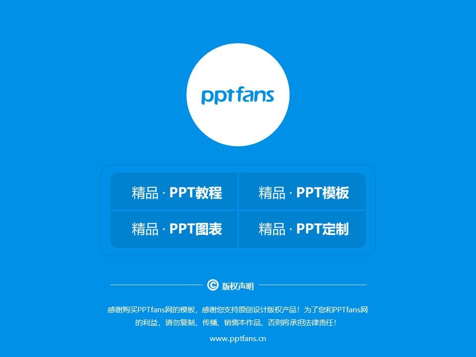 菏泽职业学院PPT模板下载_幻灯片预览图38
