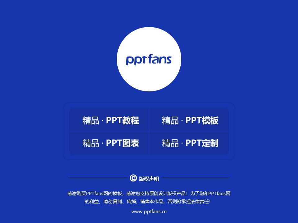 山东商业职业技术学院PPT模板下载_幻灯片预览图38