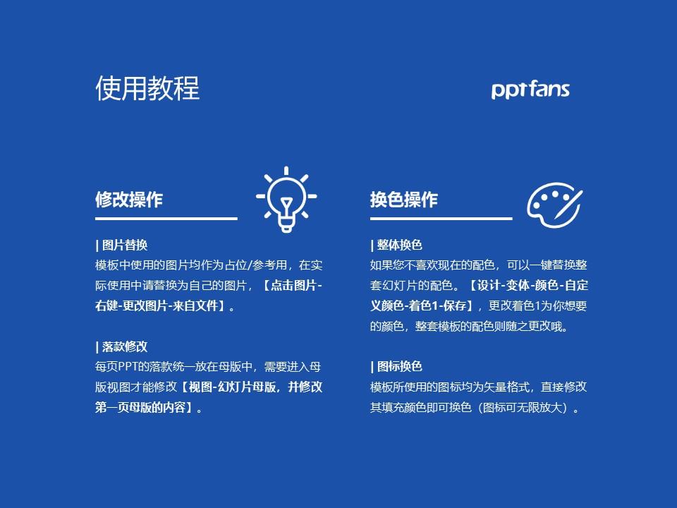 贵阳护理职业学院PPT模板_幻灯片预览图37