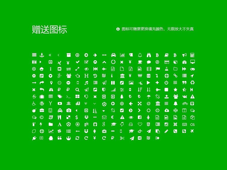 河南农业大学PPT模板下载_幻灯片预览图34