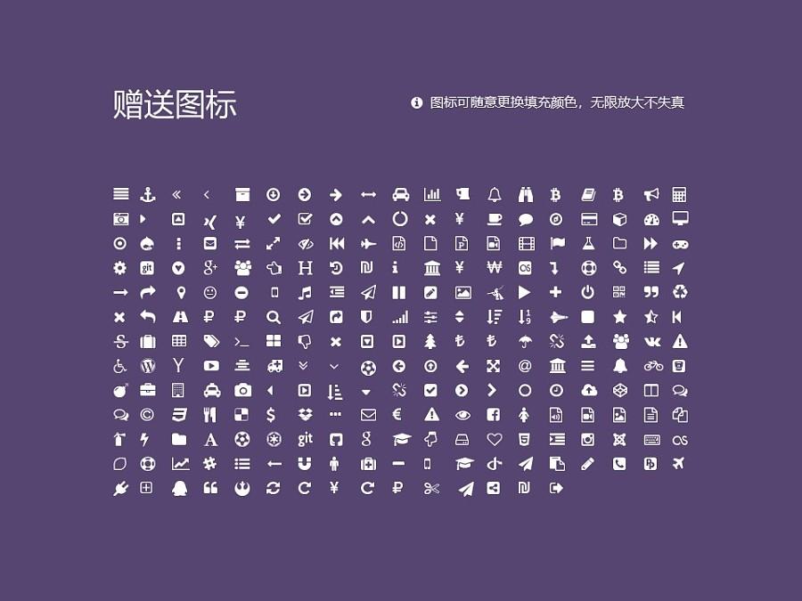 河南科技大学PPT模板下载_幻灯片预览图34