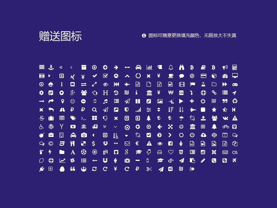 河南工业大学PPT模板下载_幻灯片预览图34