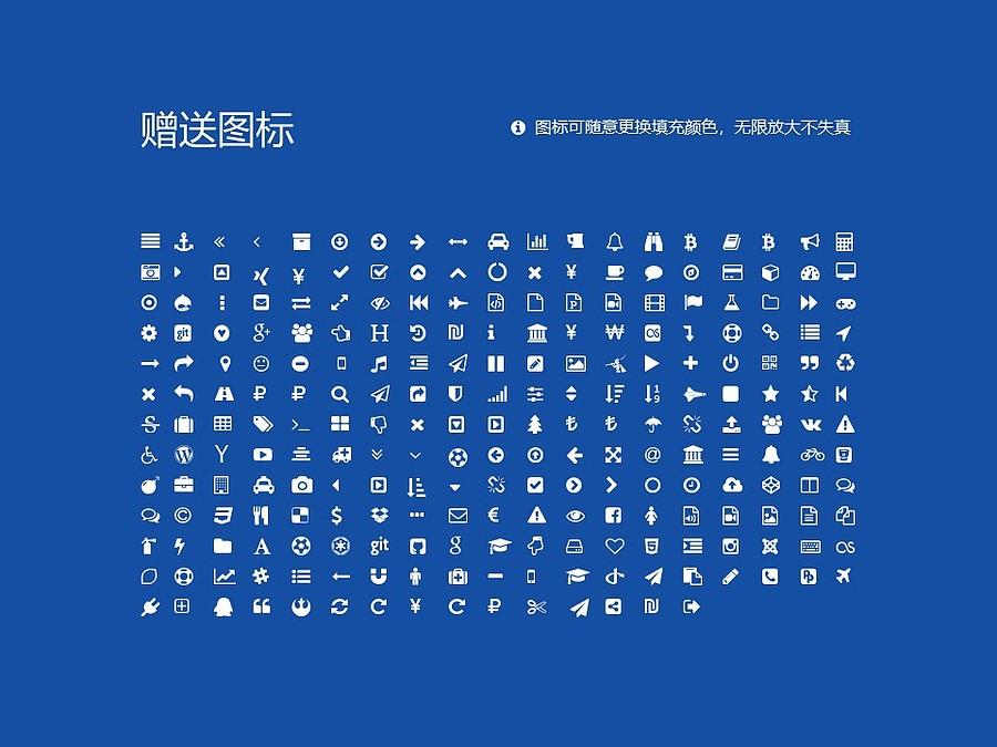 华北水利水电大学PPT模板下载_幻灯片预览图34