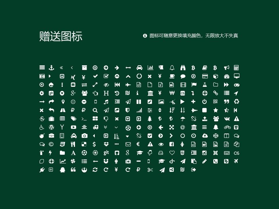 郑州大学PPT模板下载_幻灯片预览图34