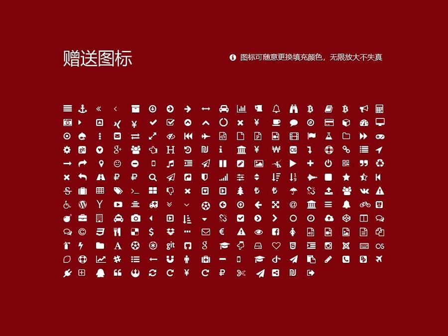 西昌学院PPT模板下载_幻灯片预览图34