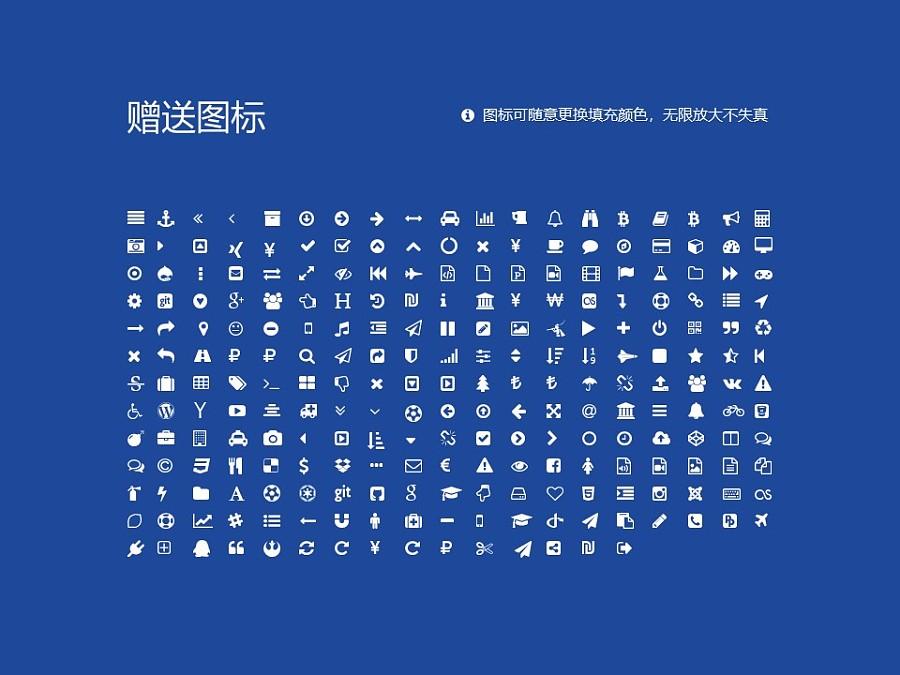 成都理工大学PPT模板下载_幻灯片预览图34