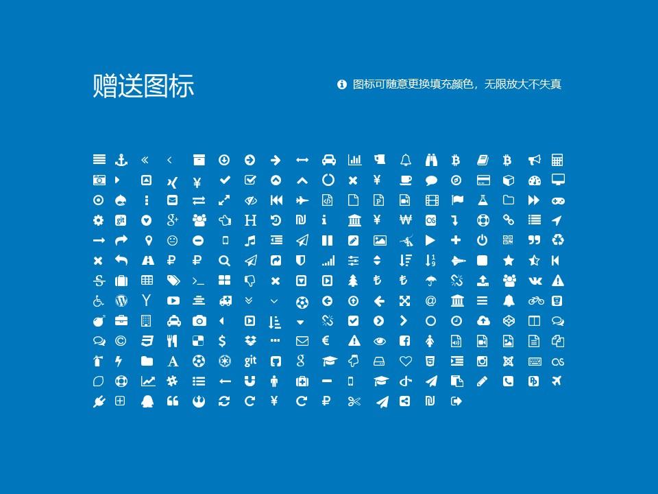 西南财经大学PPT模板下载_幻灯片预览图34