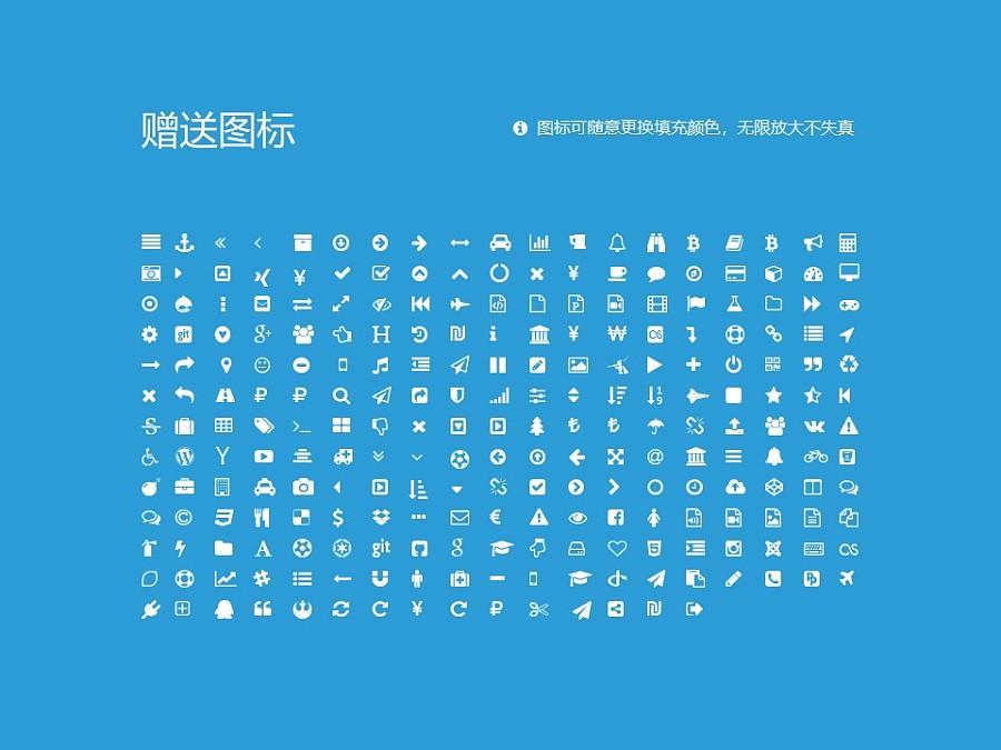 海南外国语职业学院PPT模板下载_幻灯片预览图34