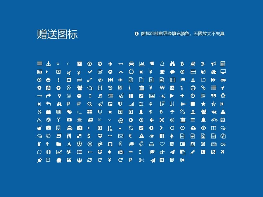 海南工商职业学院PPT模板下载_幻灯片预览图34