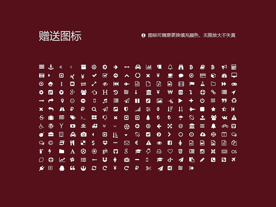 琼台师范高等专科学校PPT模板下载_幻灯片预览图34