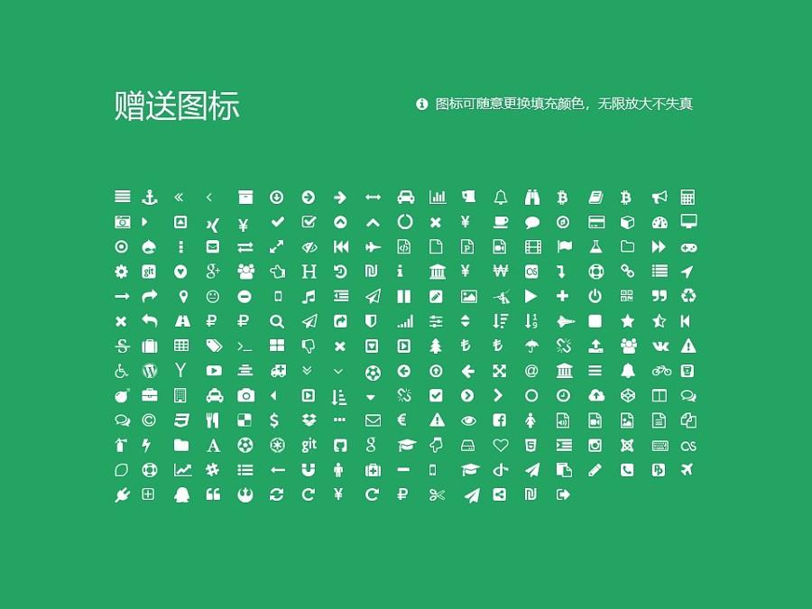 海南师范大学PPT模板下载_幻灯片预览图34