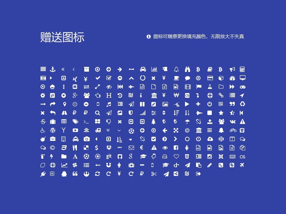 贵州轻工职业技术学院PPT模板_幻灯片预览图34