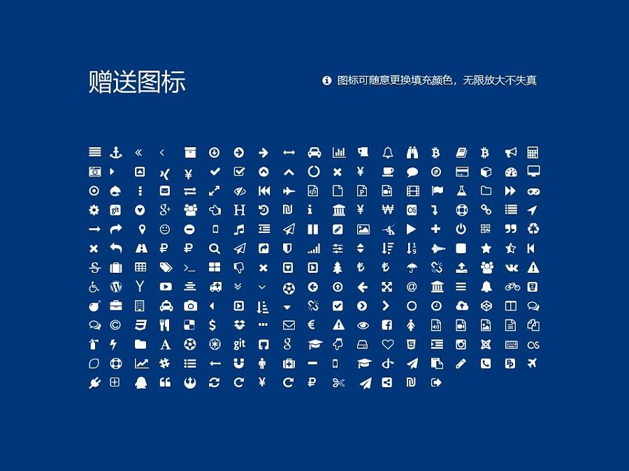 贵州电力职业技术学院PPT模板_幻灯片预览图34