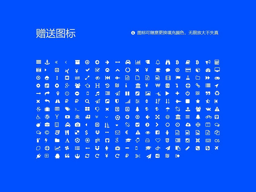 贵州航天职业技术学院PPT模板_幻灯片预览图34