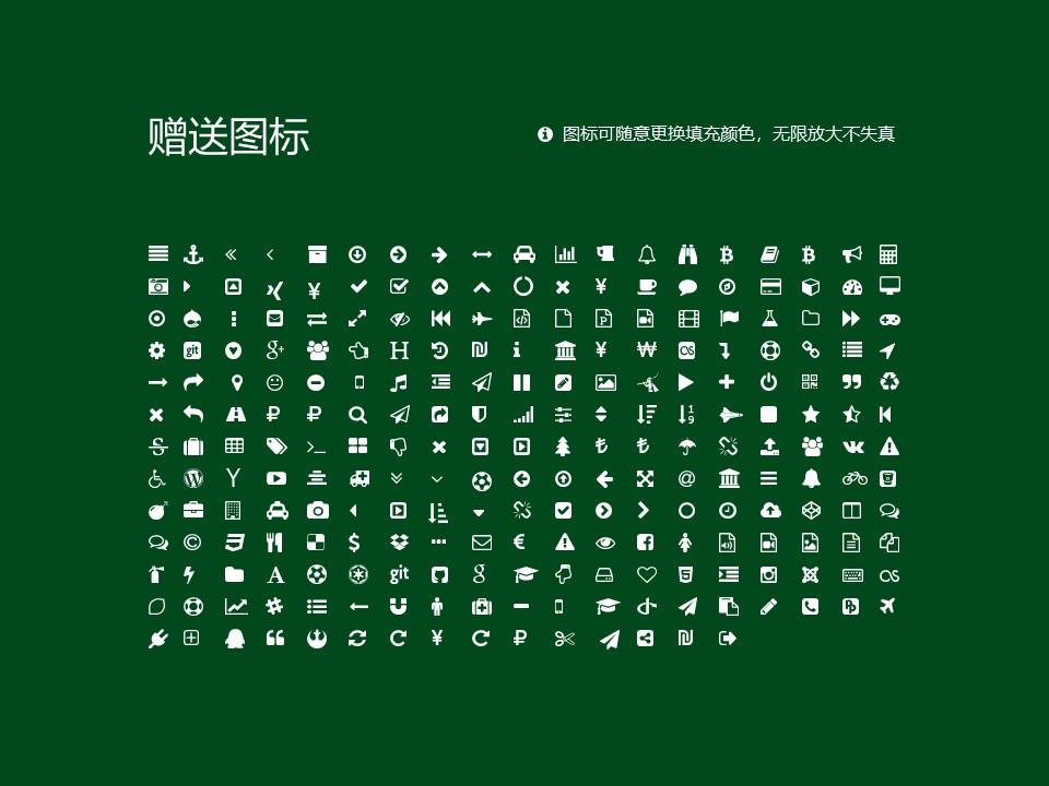 贵阳幼儿师范高等专科学校PPT模板_幻灯片预览图34