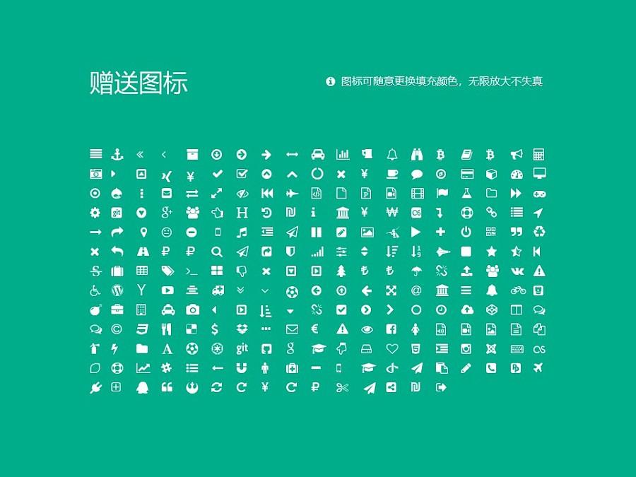 黔南民族医学高等专科学校PPT模板_幻灯片预览图34