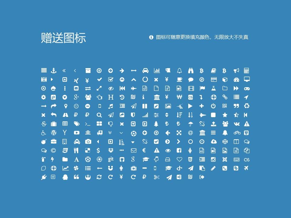 贵州工业职业技术学院PPT模板_幻灯片预览图34