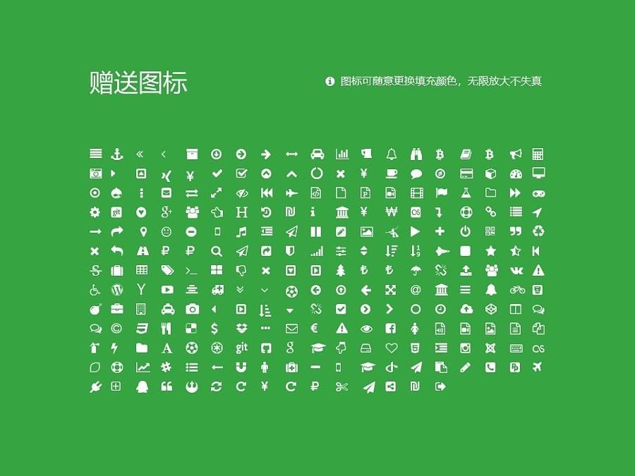 贵阳中医学院PPT模板_幻灯片预览图34