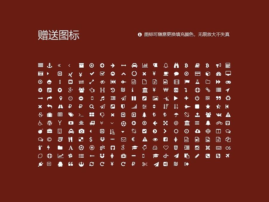 贵州医科大学PPT模板_幻灯片预览图34