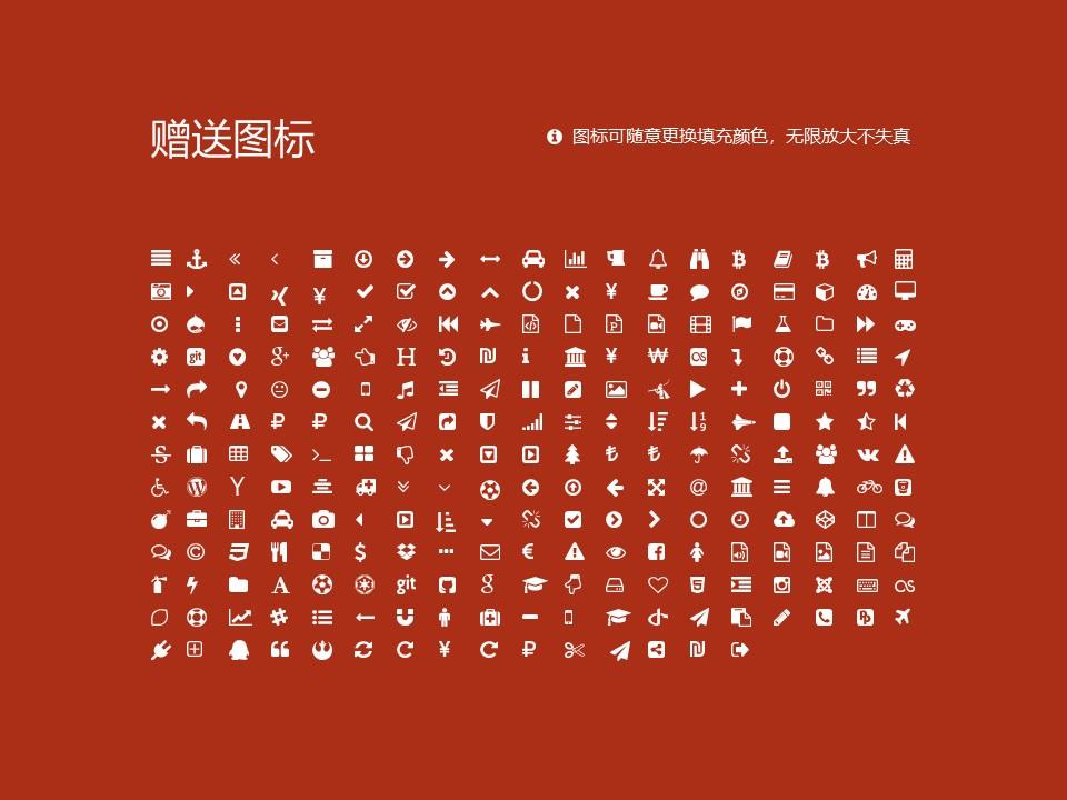 贵州大学PPT模板下载_幻灯片预览图34
