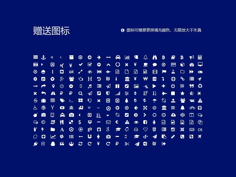 贵州民族大学PPT模板_幻灯片预览图34