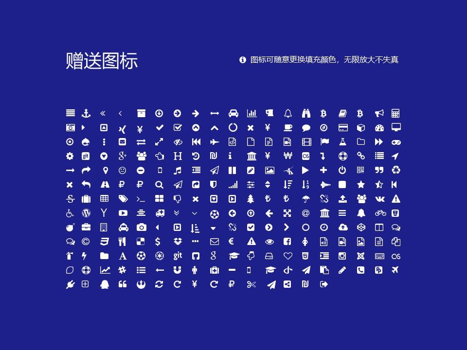 云南商务职业学院PPT模板下载_幻灯片预览图34