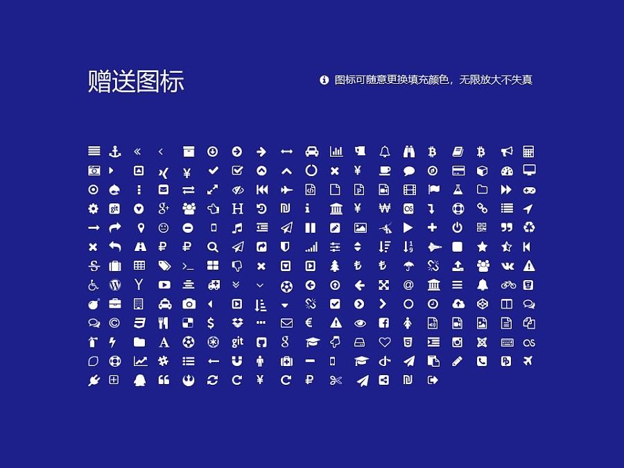 云南商務職業學院PPT模板下載_幻燈片預覽圖34