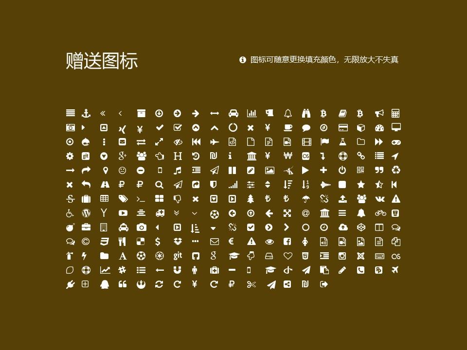 云南城市建设职业学院PPT模板下载_幻灯片预览图34
