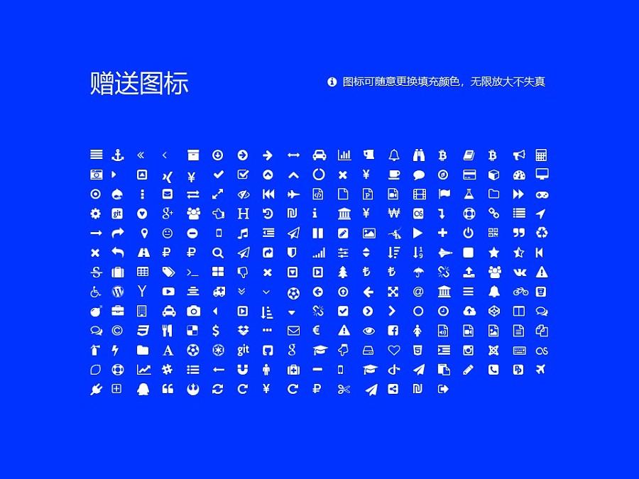 滇西科技师范学院PPT模板下载_幻灯片预览图34