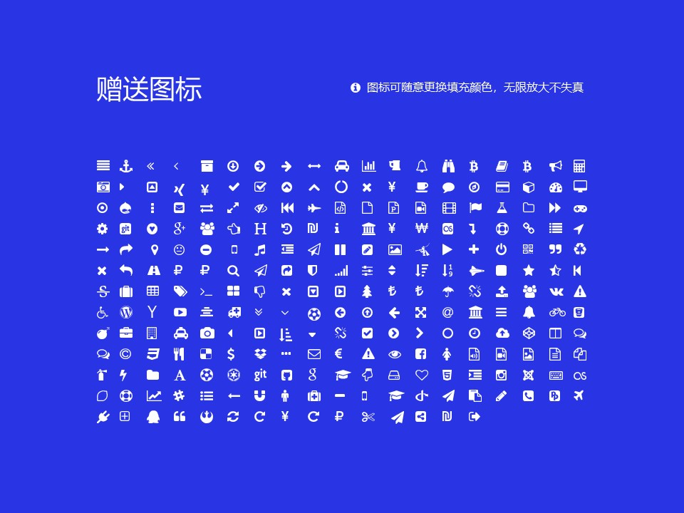 德宏师范高等专科学校PPT模板下载_幻灯片预览图34