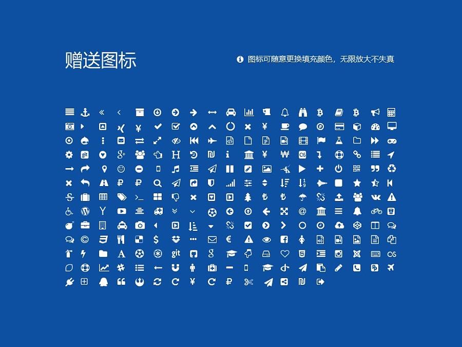云南新兴职业学院PPT模板下载_幻灯片预览图34