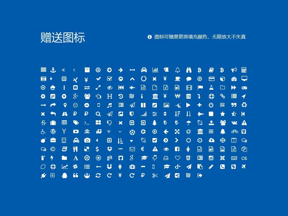 曲靖医学高等专科学校PPT模板下载_幻灯片预览图34