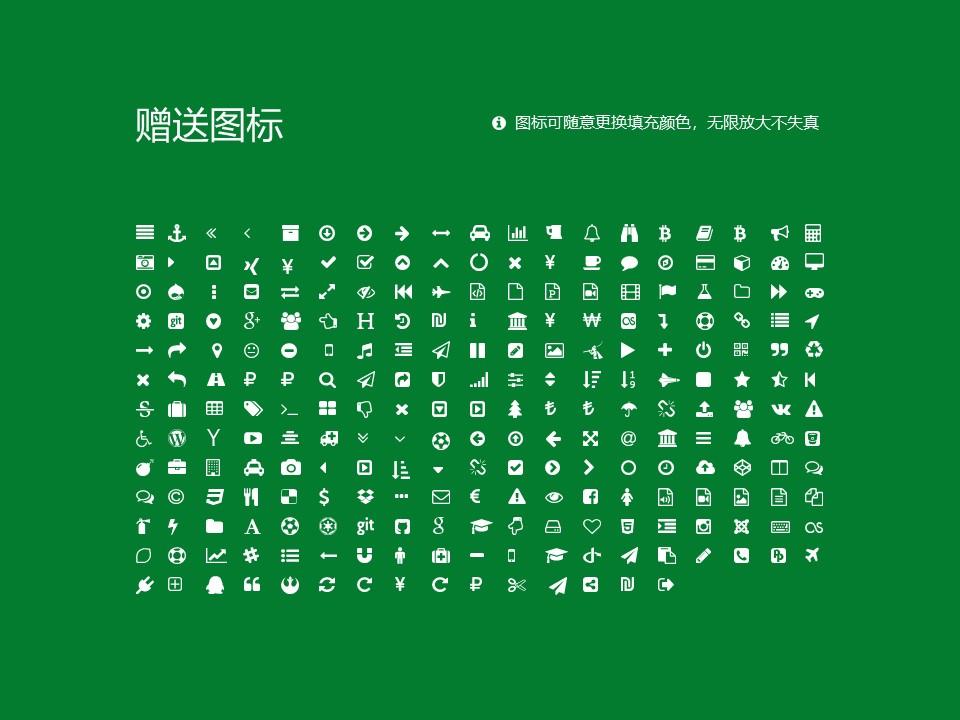 云南林业职业技术学院PPT模板下载_幻灯片预览图34