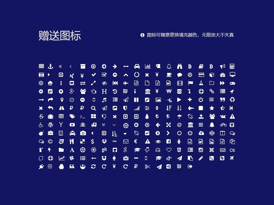云南机电职业技术学院PPT模板下载_幻灯片预览图34