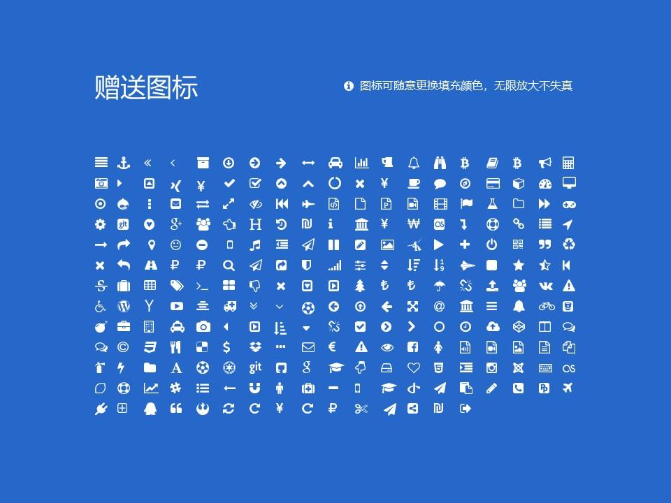 文山学院PPT模板下载_幻灯片预览图34