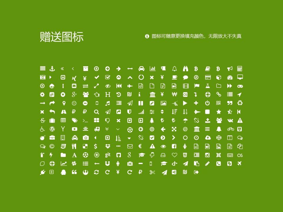 云南农业大学热带作物学院PPT模板下载_幻灯片预览图34