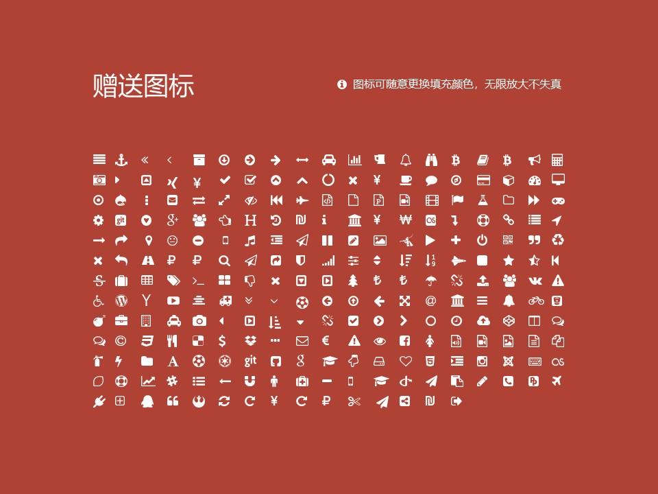 云南能源职业技术学院PPT模板下载_幻灯片预览图34