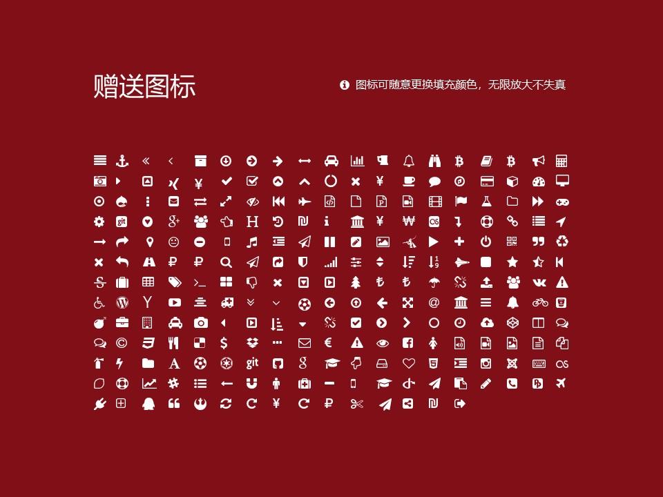 玉溪师范学院PPT模板下载_幻灯片预览图34