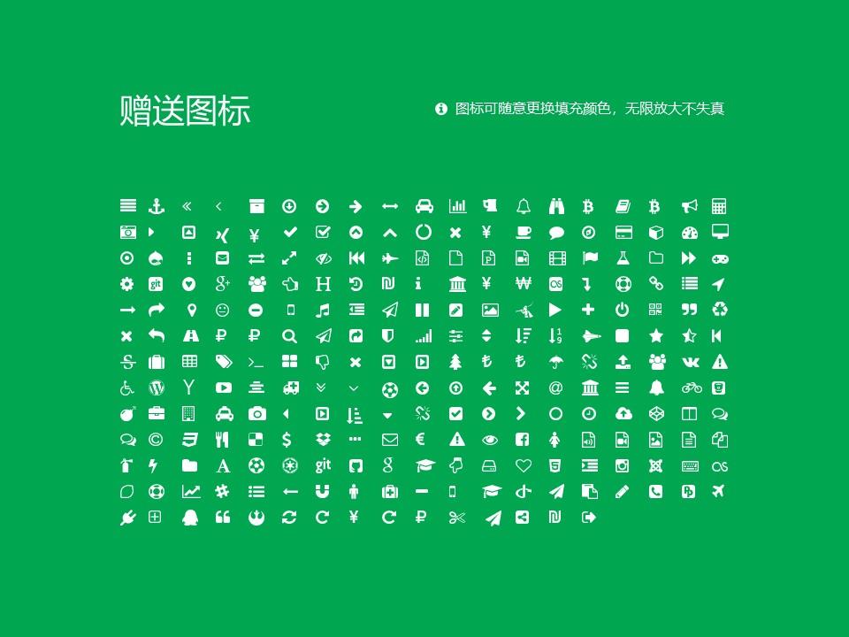 玉溪农业职业技术学院PPT模板下载_幻灯片预览图34
