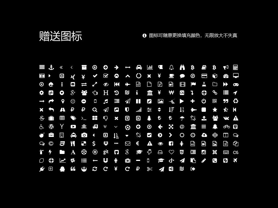 云南艺术学院PPT模板下载_幻灯片预览图34