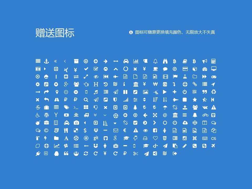 云南科技信息职业学院PPT模板下载_幻灯片预览图34