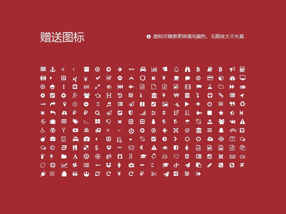 云南经济管理学院PPT模板下载_幻灯片预览图34