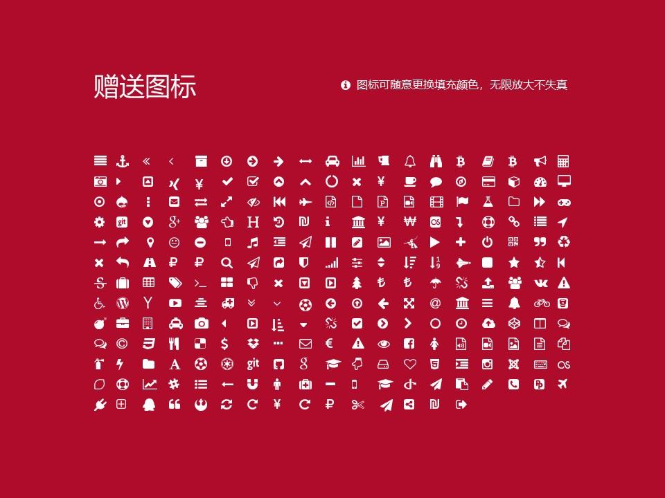 曲靖师范学院PPT模板下载_幻灯片预览图34