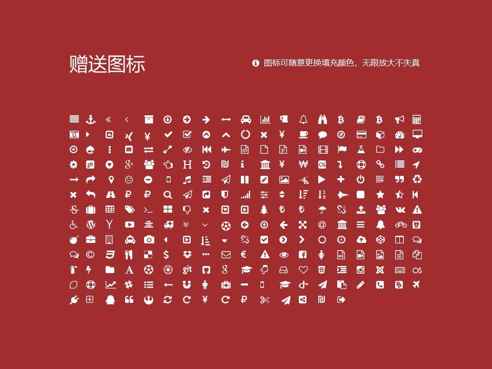 云南文化艺术职业学院PPT模板下载_幻灯片预览图34