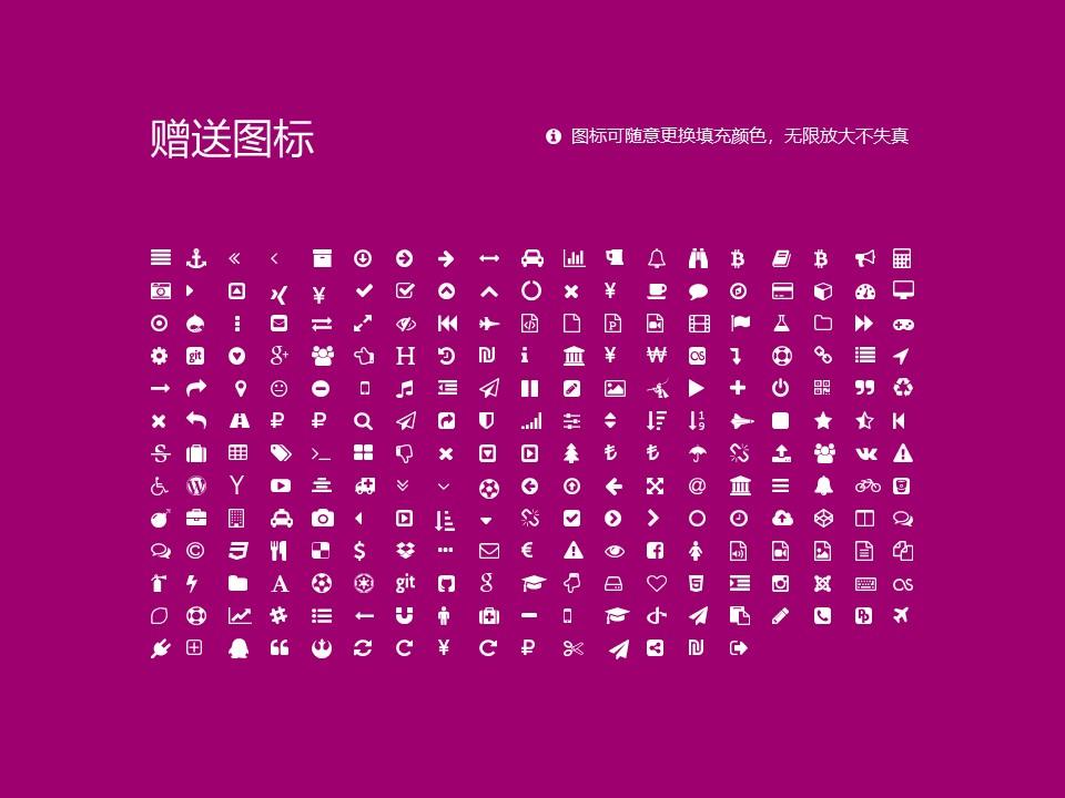 云南体育运动职业技术学院PPT模板下载_幻灯片预览图34