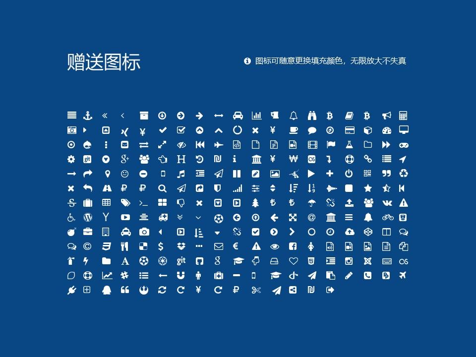 湖南九嶷职业技术学院PPT模板下载_幻灯片预览图34