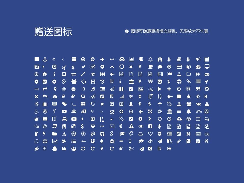 湖南软件职业学院PPT模板下载_幻灯片预览图34