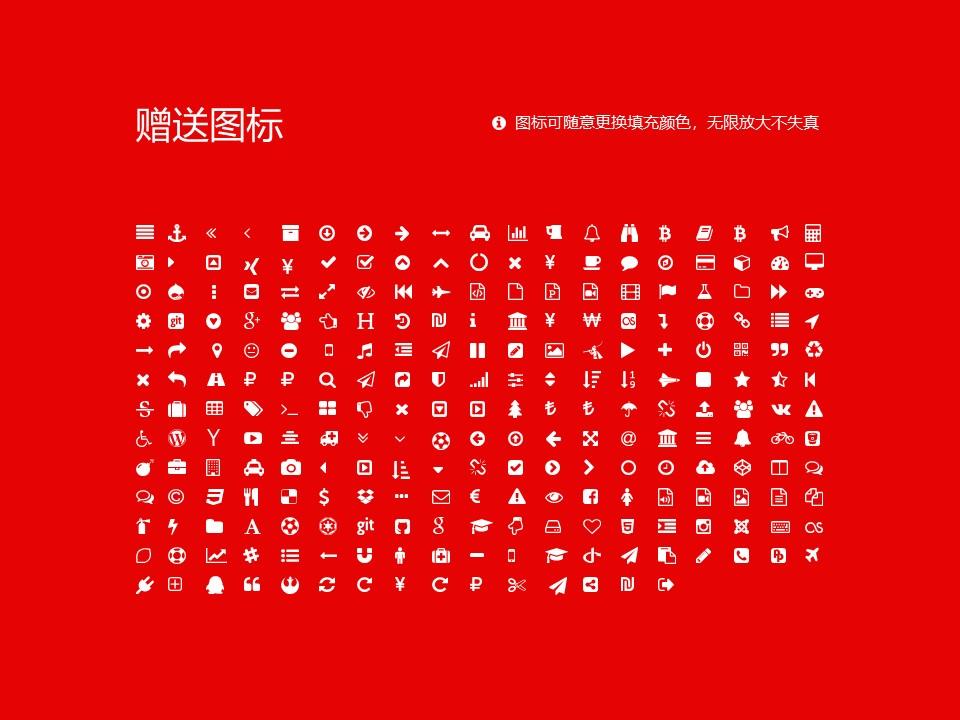 长沙电力职业技术学院PPT模板下载_幻灯片预览图34